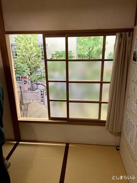 トキワ荘マンガミュージアム 15号室