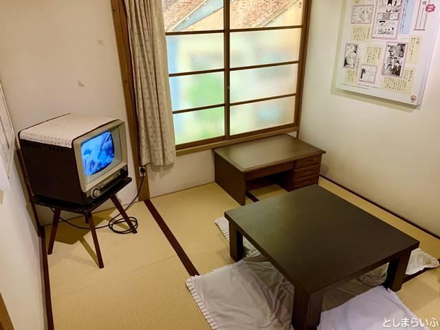トキワ荘マンガミュージアム 17号室