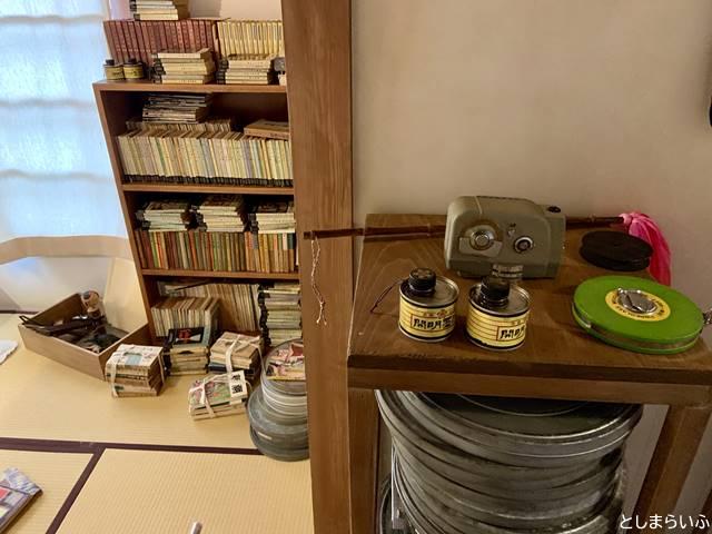 トキワ荘マンガミュージアム 18号室