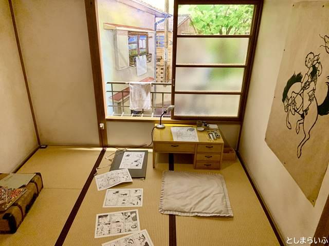 トキワ荘マンガミュージアム 19号室 水野英子