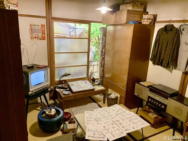 トキワ荘マンガミュージアム 20号室