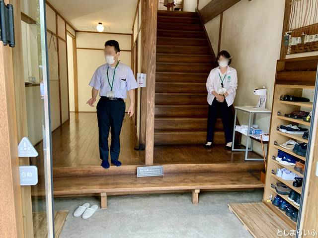 トキワ荘マンガミュージアム 入口
