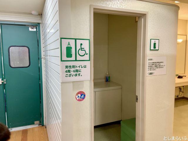 東急ハンズ池袋 授乳室の入口