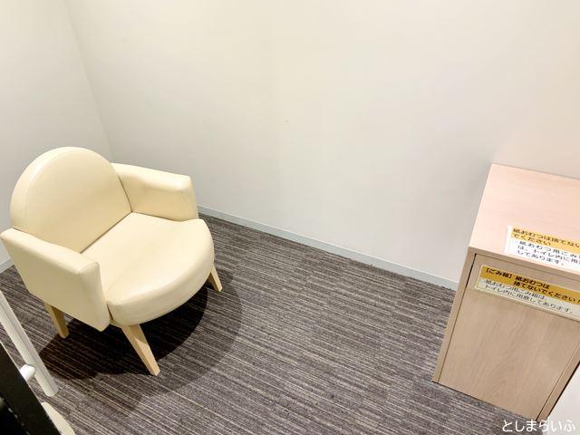 豊島区役所 3階授乳室
