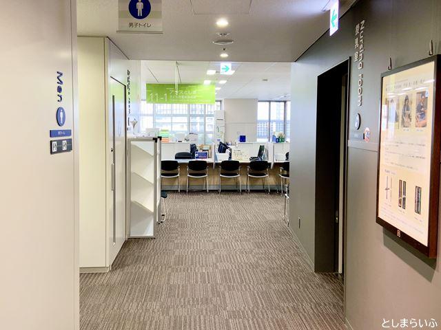 豊島区役所 4階授乳室
