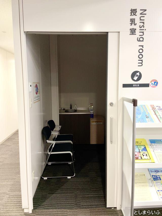 豊島区役所 4階授乳室 入口