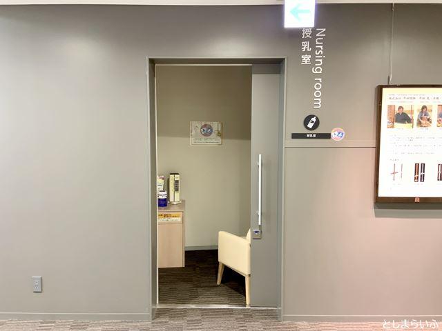 豊島区役所 4階授乳室 個室の入口