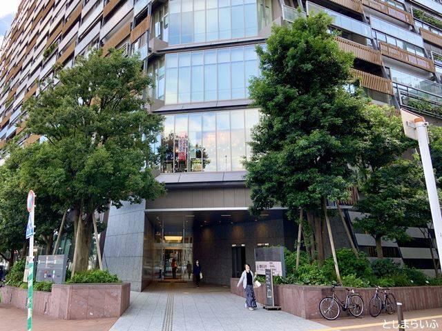 豊島区役所 入口