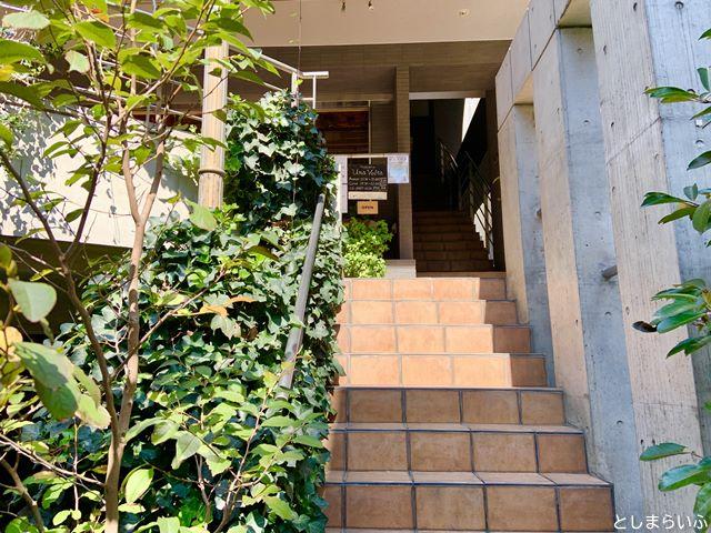 ウナボルタ Una Volta 入口の階段