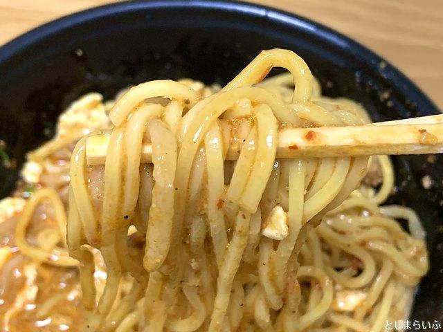 ひろゆき担々麺のアップ