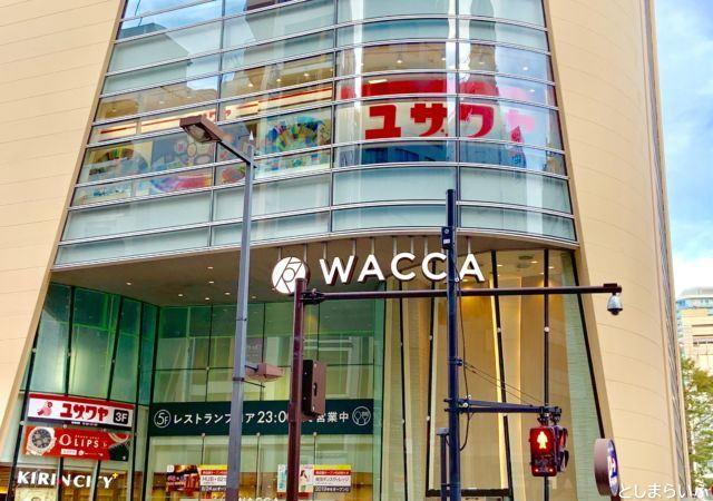 池袋WACCA