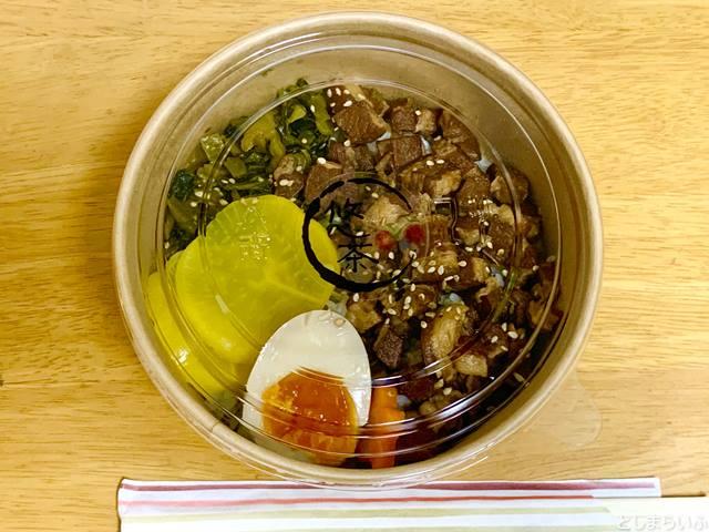 池袋 悠茶 魯肉飯(ルーローハン)