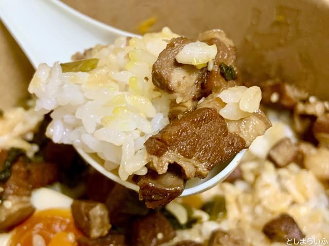 池袋 悠茶 魯肉飯の肉