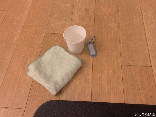 zen place 水とロッカーの鍵